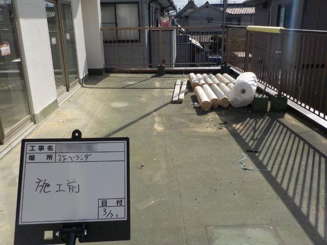 堺市 N様邸 塩ビシート防水改修工事の施工前