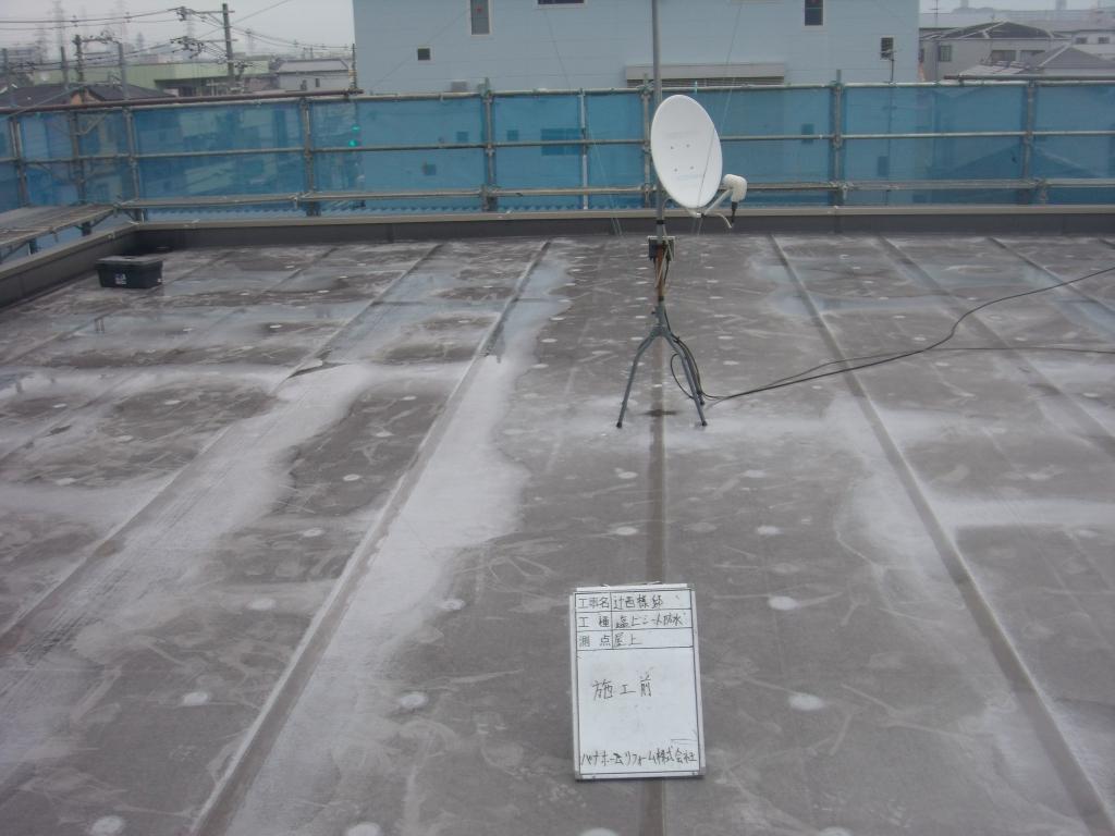 東大阪市 T様邸 塩ビ防水改修工事の施工前