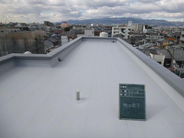 尼崎市 Sハイツ 塩ビシート防水改修工事の施工後
