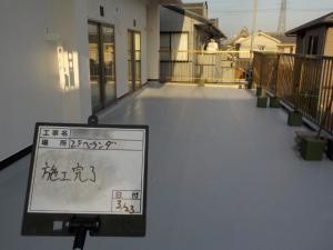 堺市 N様邸 塩ビシート防水改修工事