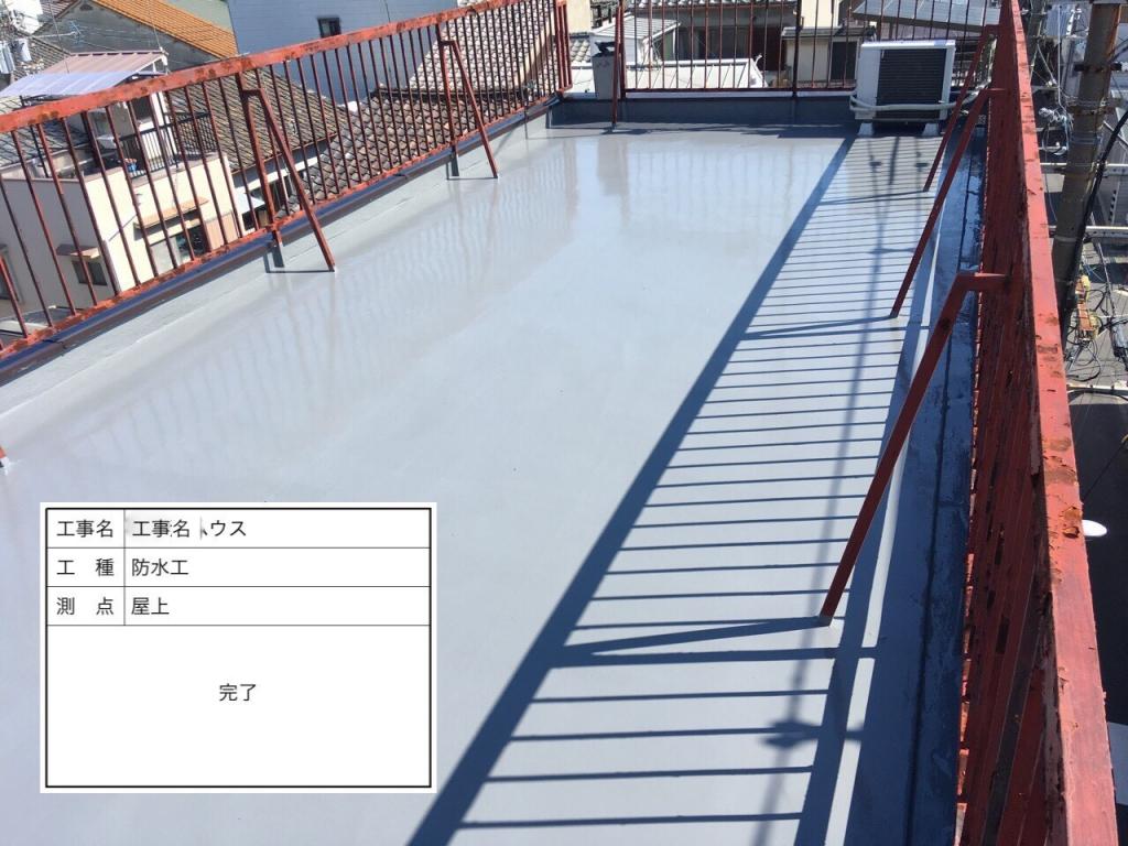 大阪市Aハウス屋上 ウレタン防水改修工事の施工後