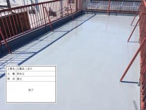 大阪市Aハウス屋上 ウレタン防水改修工事