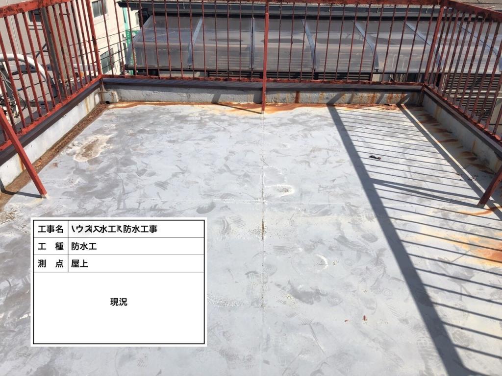 大阪市Aハウス屋上 ウレタン防水改修工事の施工前